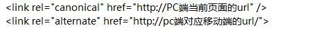 百度移动搜索落地页规范5.0公布,落地页SEO怎么做?